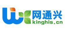 深圳市网通兴科技股份有限公司长沙分公司