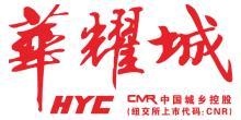 中国城乡控股集团