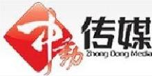 中动文化传媒