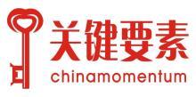 北京关键要素科技有限公司