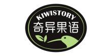 深圳市贝叶贸易有限公司