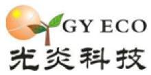 浙江光炎节能环保科技股份有限公司