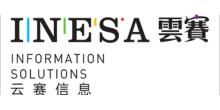 上海塞嘉电子科技有限公司成都分公司