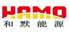 北京和默能源技术有限公司