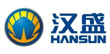 汉盛(上海)海洋装备技术股份有限公司
