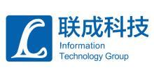 南京联成科技发展股份有限公司