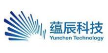 广州蕴辰网络科技有限公司