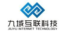 北京市九域互联科技有限公司