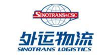 中国外运物流发展有限公司