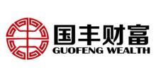 北京国丰财富投资管理有限公司