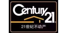 宁波市立得房地产股份有限公司