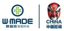 杭州微智兆智能科技有限公司