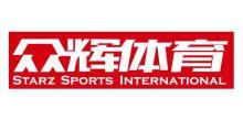 NBA姚明篮球培训中心
