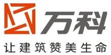 南京万科企业有限公司