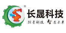 宁波长晟电子科技有限公司