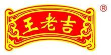 王老吉大健康产业