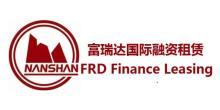 富瑞达国际融资租赁有限公司