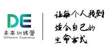 未来训练营教育科技(北京)有限公司