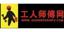 师傅到家(北京)信息科技有限公司