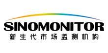 北京新生代市场监测机构有限公司