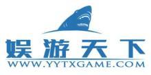 北京娱游天下科技有限公司