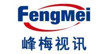 宁波峰梅视讯电子有限公司