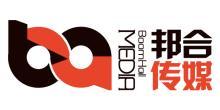 杭州邦合广告有限公司