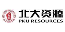 贵阳北大资源产业开发有限公司