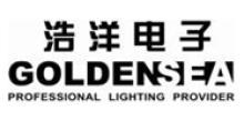 广州市浩洋电子有限公司