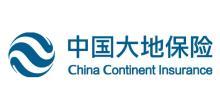 中国大地财产保险股份有限公司山西分公司分支机构