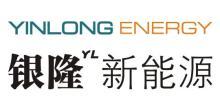 珠海银隆新能源有限公司