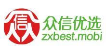 北京众信优选科技有限公司