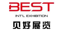 上海贝好展览有限公司