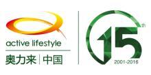 北京奥力来康体设备有限公司广州分公司
