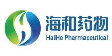 上海海和药物研究开发有限公司