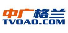 北京中广格兰信息科技有限公司
