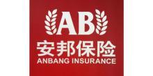 安邦财产保险股份有限公司福建分公司