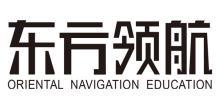 东方领航投资管理有限公司