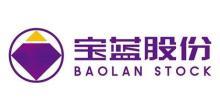 北京宝蓝鹏安科技孵化器有限公司