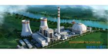 中山火力发电有限公司