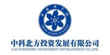 中科北方投资发展有限公司