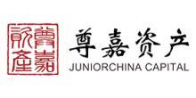 北京尊嘉资产管理有限公司