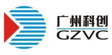 广州科技创业投资有限公司