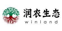 湖南润农生态茶油有限公司深圳分公司