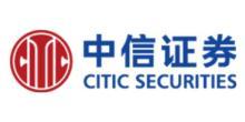 中信证券股份有限公司天津滨海新区黄海路证券营业部
