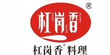 安徽杠岗香食品科技有限公司