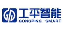 浙江工平智能设备有限公司