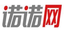浙江诺诺网络科技有限公司