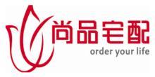 南京尚家品家居用品有限公司