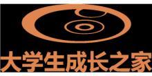 江西成长帮帮文化传播有限公司